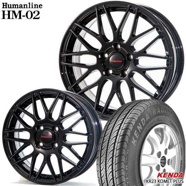 送料無料 155/55R14インチ ヒューマンライン HM02 ブラック ケンダ KR23 軽自動車用 新品サマータイヤ ホイール4本セット