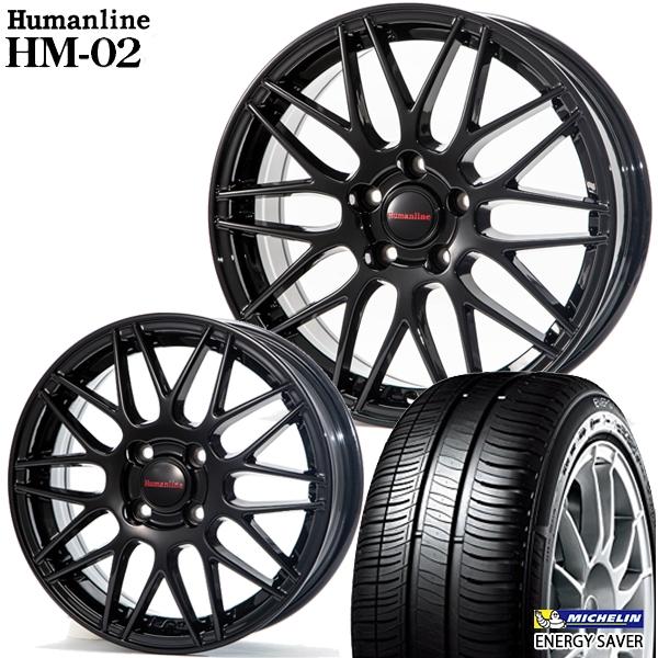 送料無料 215/65R16インチ ヒューマンライン HM02 ブラック ミシュラン エナジーセイバー SAVER ES2 新品サマータイヤ ホイール4本セット