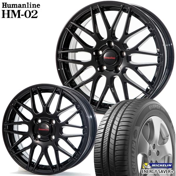 送料無料 175/65R15インチ ヒューマンライン HM02 ブラック ミシュラン エナジーセイバープラス SAVER+ 新品サマータイヤ ホイール4本セット