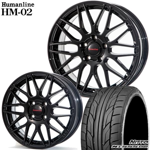 送料無料 215/50R17インチ ヒューマンライン HM02 ブラック ニットーNITTO NT555G2 新品サマータイヤ ホイール4本セット