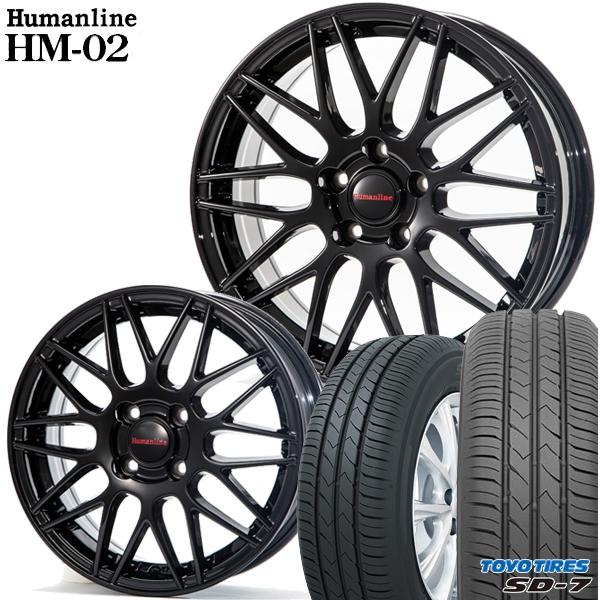 送料無料 175/65R15インチ ヒューマンライン HM02 ブラック トーヨー TOYO SD-7 SD7 新品サマータイヤ ホイール4本セット