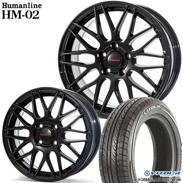 送料無料 225/65R17インチ ヒューマンライン HM02 ブラック VITOUR FOMULA X ホワイトレター 新品サマータイヤ ホイール4本セット