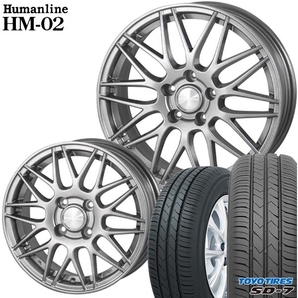 送料無料 175/65R14 トーヨー TOYO SD-7 SD7 ヒューマンライン HM02 ダークグレー 5.5J-14インチ 4H100 新品サマータイヤ ホイール4本セット