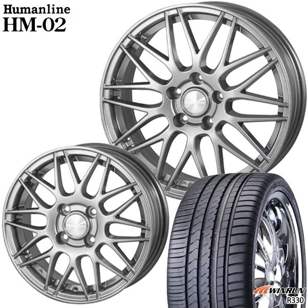 送料無料 215/45R17インチ ヒューマンライン HM02 ウィンラン R330 新品サマータイヤ ホイール4本セット
