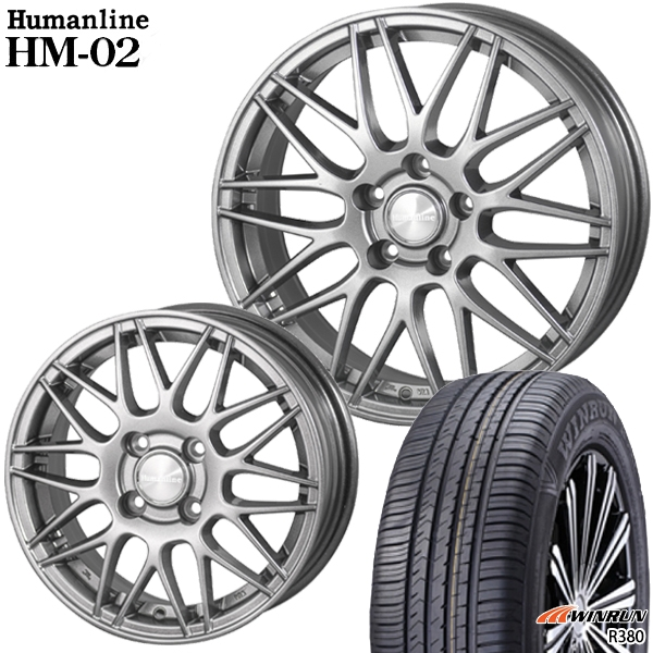送料無料 185/65R15インチ ヒューマンライン HM02 WINRUN ウィンラン R380 新品サマータイヤ ホイール4本セット