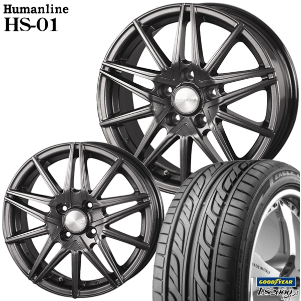 送料無料 165/55R14インチ ヒューマンラインHS01 グッドイヤー LS2000ハイブリッド2 新品サマータイヤ ホイール4本セット