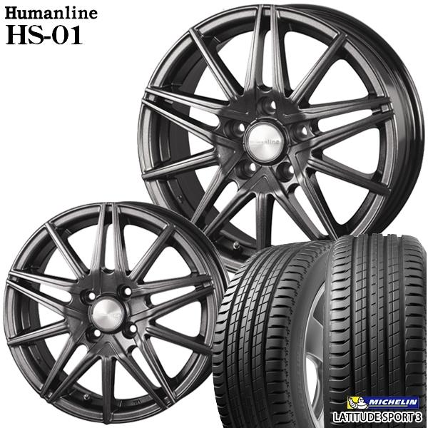 225/65R17インチ 5H114ヒューマンライン HS01 ミシュラン ラティチュードスポーツ3 新品サマータイヤ ホイール4本セット
