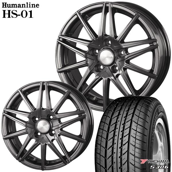 送料無料 155/65R13インチ ヒューマンラインHS01 ヨコハマ S306 新品サマータイヤ ホイール4本セット