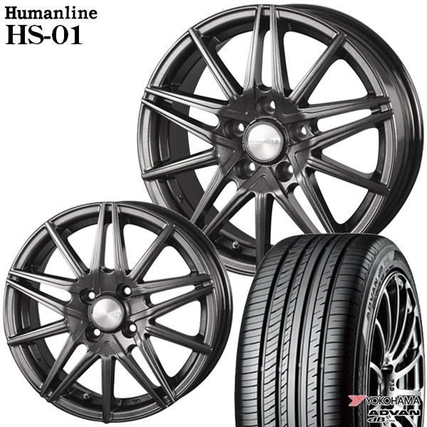 送料無料 215/45R17インチ ヒューマンライン HS01 ヨコハマ アドバンデシベル V552 新品サマータイヤ ホイール4本セット
