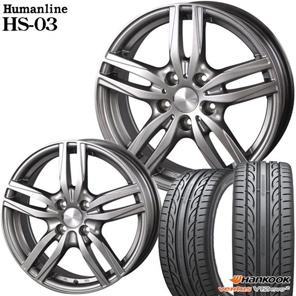 送料無料 215/50R17インチ ヒューマンライン HS03 ハンコック K120 新品サマータイヤ ホイール4本セット