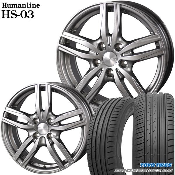 送料無料 225/55R18インチ ヒューマンライン HS03 トーヨー プロクセスCF2 SUV 新品サマータイヤ ホイール4本セット