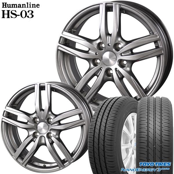 送料無料 175/65R15インチ ヒューマンライン HS03 トーヨー ナノエナジー3プラス 新品サマータイヤ ホイール4本セット
