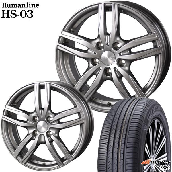 送料無料 175/65R15インチ ヒューマンライン HS03 WINRUN ウィンラン R380 新品サマータイヤ ホイール4本セット