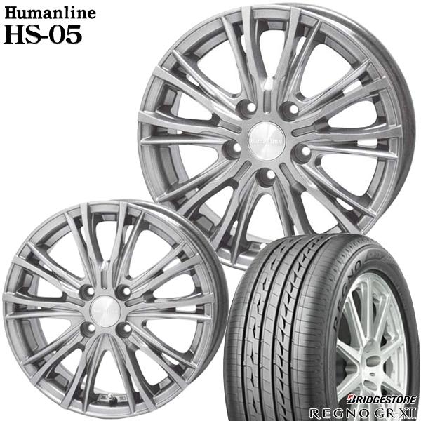 送料無料 175/65R15インチ ヒューマンライン HS05 ブリヂストン レグノGR-XII 新品サマータイヤ ホイール4本セット