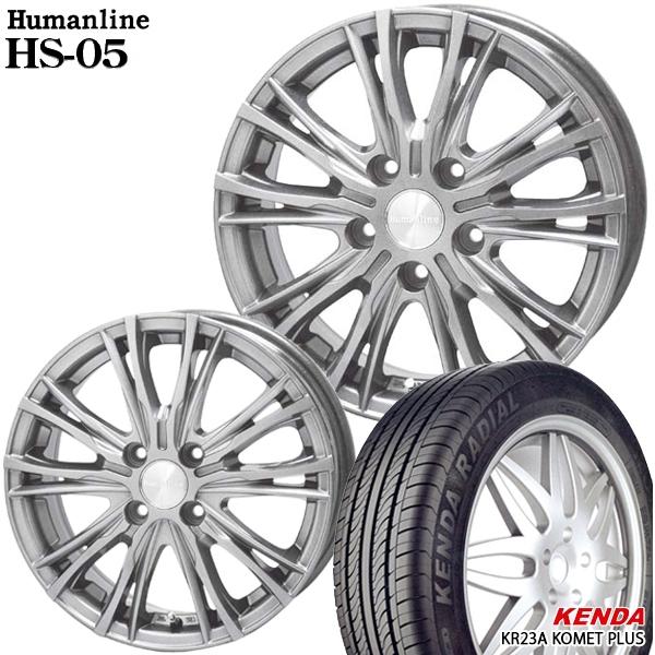 送料無料 165/50R15インチ ヒューマンラインHS05 ケンダ KR23A 軽自動車用 新品サマータイヤ ホイール4本セット