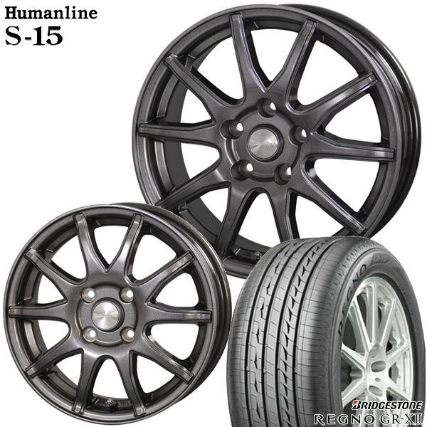 送料無料 195/65R15インチ ヒューマンラインS15 ブラック ブリヂストン レグノGR-XII 新品サマータイヤ ホイール4本セット