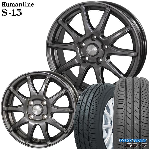 送料無料 165/70R14インチ ヒューマンライン S15 ブラック トーヨー TOYO SD-7 SD7 新品サマータイヤ ホイール4本セット