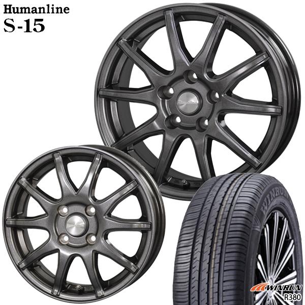 送料無料 165/70R14インチ ヒューマンライン S15 ブラック WINRUN ウィンラン R380 新品サマータイヤ ホイール4本セット