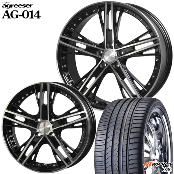 送料無料 225/35R20インチ アグレッサー AG014 ウィンランR330 新品サマータイヤ ホイール4本セット