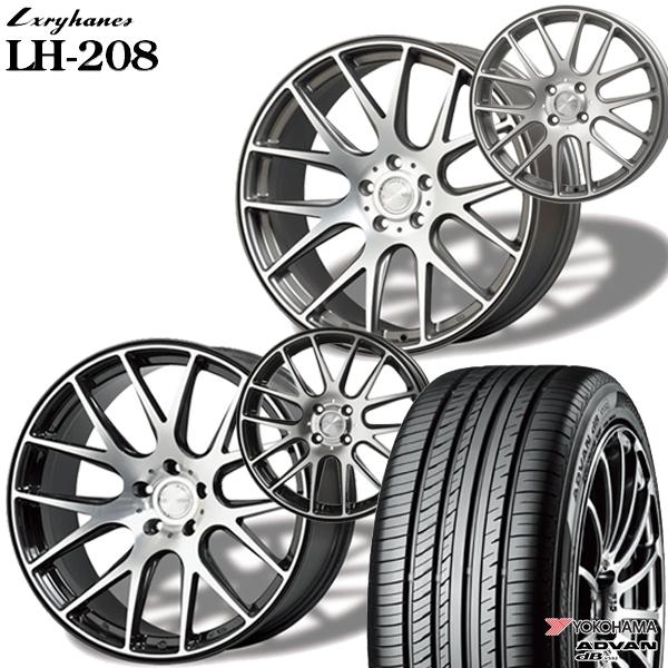 送料無料 215/50R17インチ ラグジーヘインズLH208 ヨコハマ アドバンデシベル V552 新品サマータイヤ ホイール4本セット