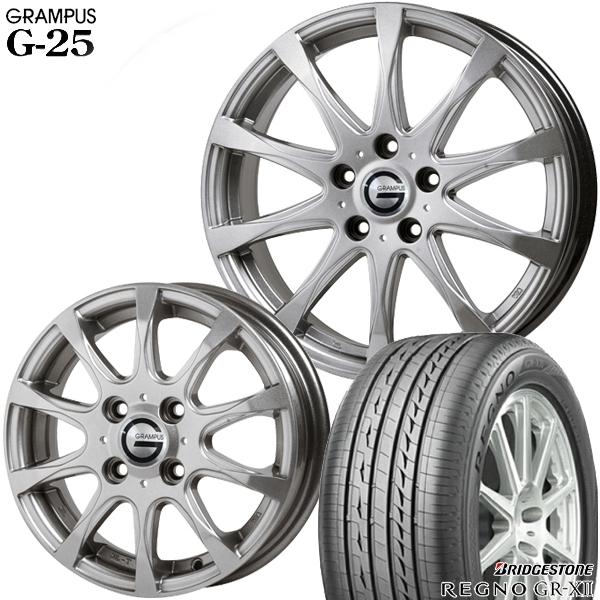 送料無料 195/65R15インチ グランパス G25 ブリヂストン レグノGR-XII 新品サマータイヤ ホイール4本セット