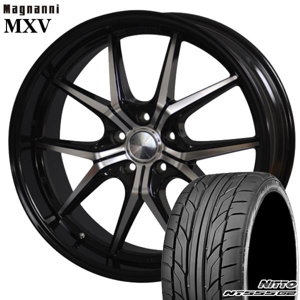送料無料 245/35R20インチ マグナーニ MXV ニットーNITTO NT555G2 FR設定 新品サマータイヤ ホイールセット