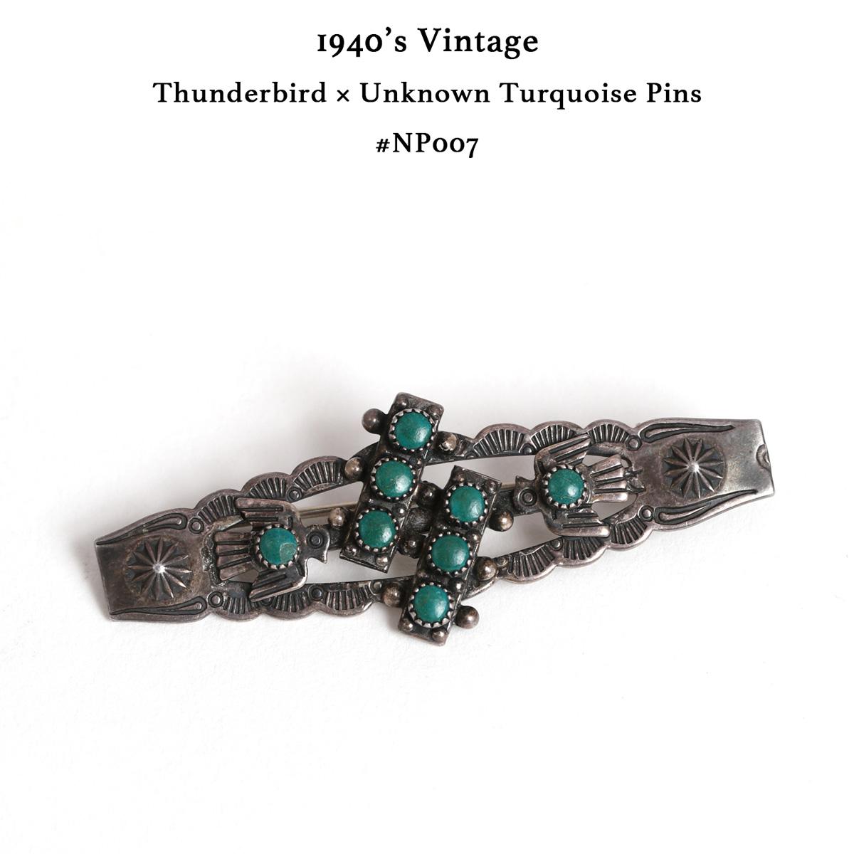 【メール便配送】 1940's ビンテージ ナバホ サンダーバード ターコイズピンズ ナバホ族 navajo #NP007