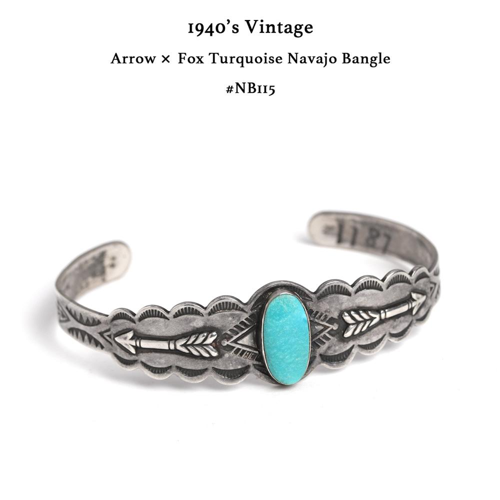 1940s VINTAGE フォックス ターコイズ アローバングル ナバホ族 Navajo #NB115 ビンテージ