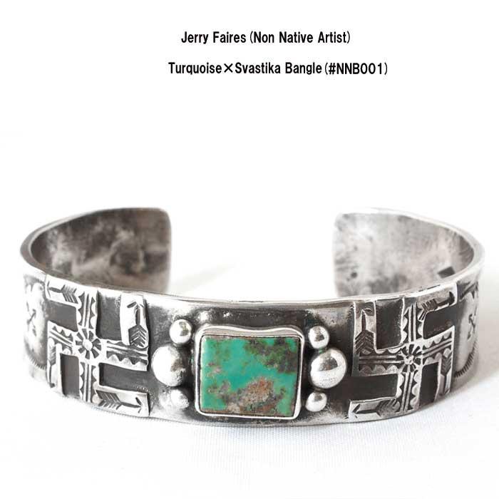 【メール便配送】 Jerry Faires(ジェリー フェアーズ) ターコイズ×スワスティカ ルバングル 【Non Native】#NB001 インディアンジュエリー