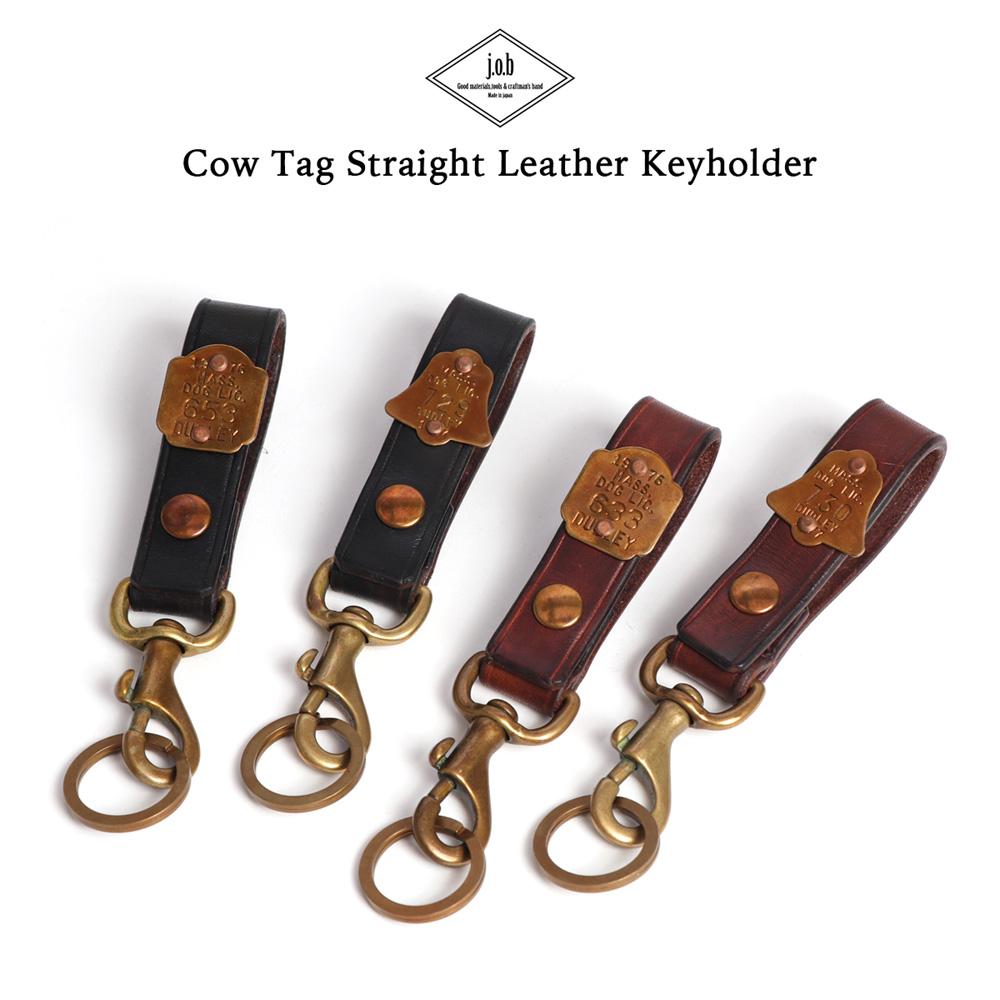 J.O.B Leather カウタグストレートキーホルダー 本革 レザーキーホルダー ブラックレザー ブラック ブラウン 日本製 送料無料