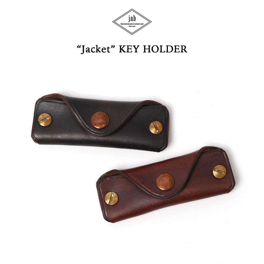 【全品10%OFFクーポン配布中 12/26 2時迄】【メール便配送】 j.o.b leather products キーホルダー Jacket