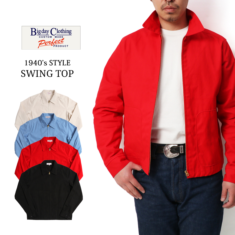 BIG DAY ビッグデイ ジャケット メンズ ドリズラージャケット スウィングトップ ワークジャケット 40'S STYLE 綿100% ホワイト ブラック 白 黒