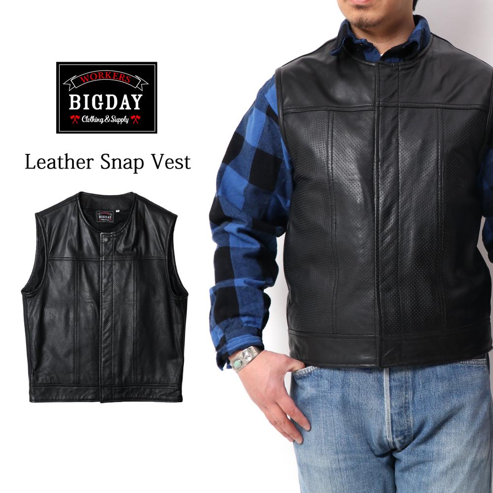 BIG DAY(ビッグデイ) Cowhide Leather Snap Vest カウハイド スナップ ベスト パンチングレザー