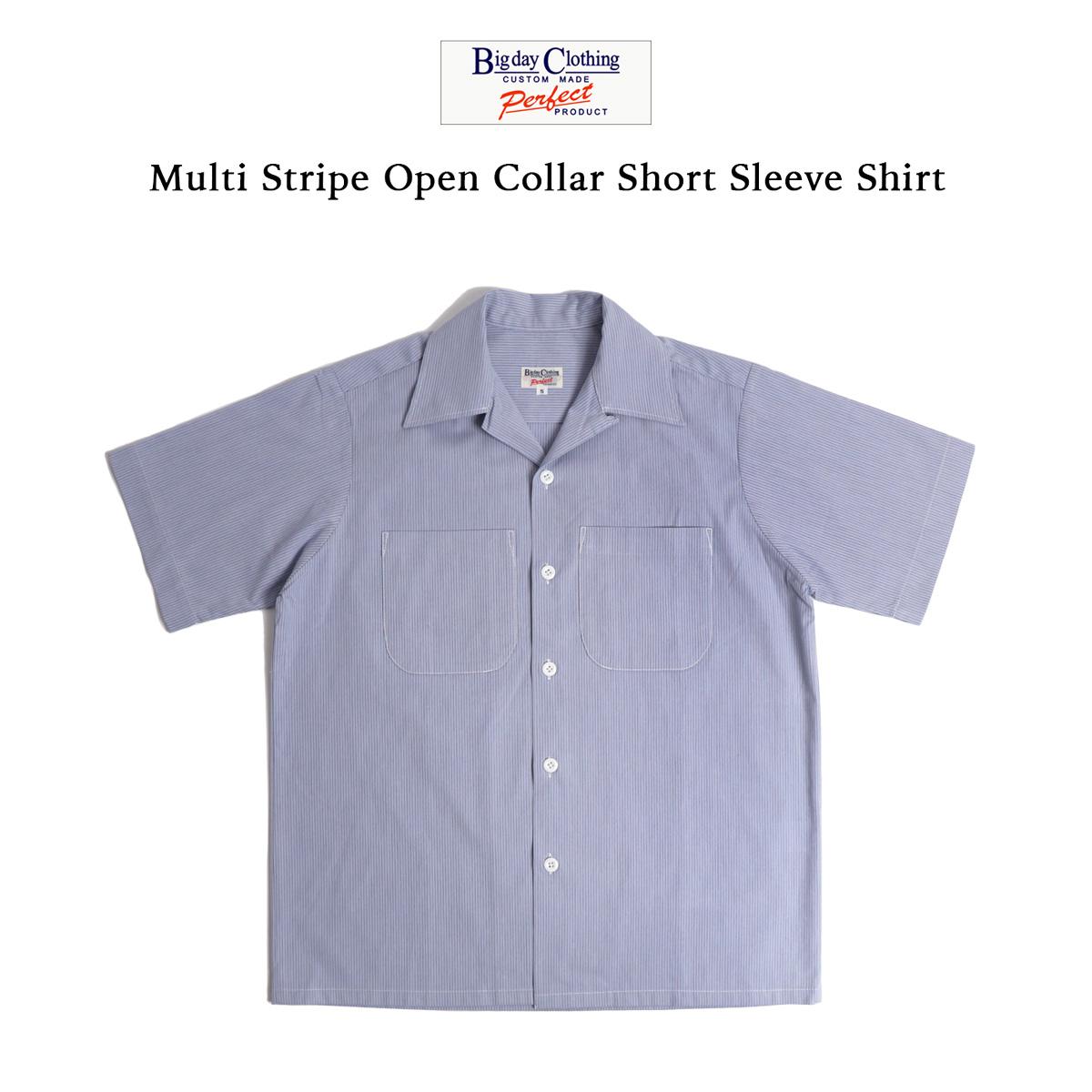BIG DAY ビッグデイ シャツ 半袖 メンズ ストライプ オープンカラー半袖シャツ マルチストライプ 60sスタイル ブルー 綿100% 日本製