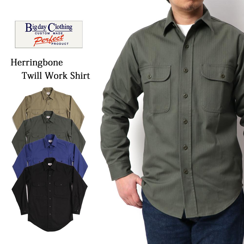 BIG DAY ビッグデイ シャツ 長袖 メンズ ヘリンボーンツイル長袖ワークシャツ アウター 綿100% ブラック 黒 カーキ 日本製