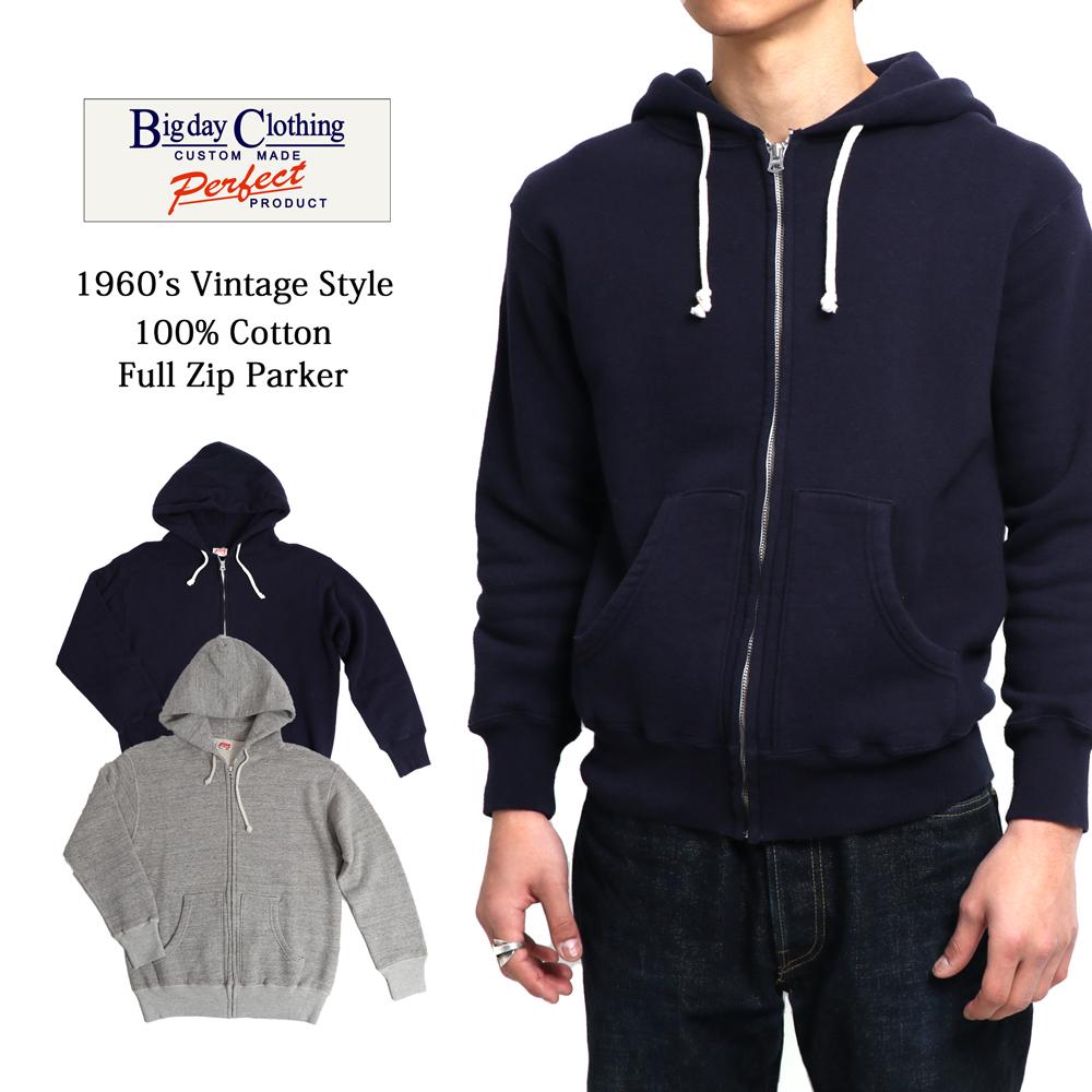 BIGDAY ビッグデイ パーカー メンズ 1960's ヴィンテージスタイル 100%コットン フルジップパーカー フーディー 吊編み裏毛 裏起毛 2本針縫製 UNIVARSAL社製ファスナー 全2色 日本製 トップス アウター 無地