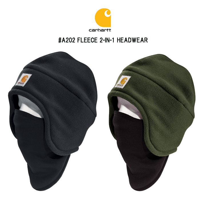 c18c37fe0 Black & Moss with Carhartt (car heart) #A202 fleece cap mask