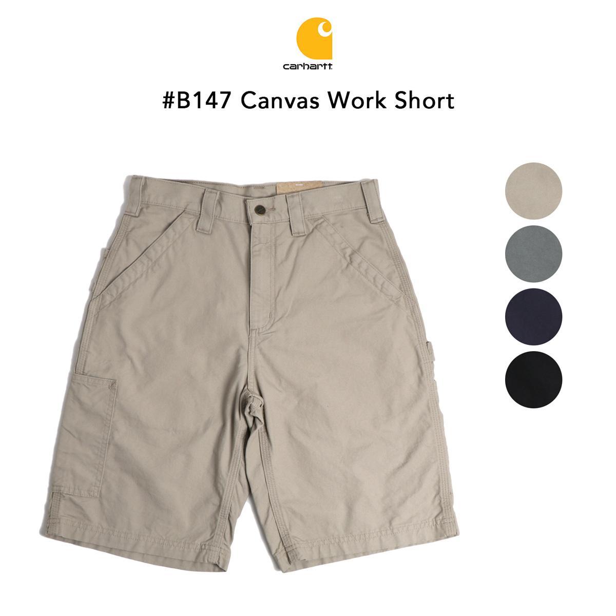 【全品10%OFFクーポン配布中 12/26 2時迄】Carhartt カーハート #B147 CANVAS WORK SHORT コットンショーツ ショートパンツ ハーフパンツ