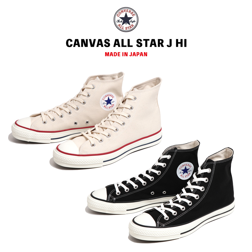 All two colors of CONVERSE Converse ALL STAR higher frequency elimination sneakers sneakers CHUCK TAYLOR all stars black is natural