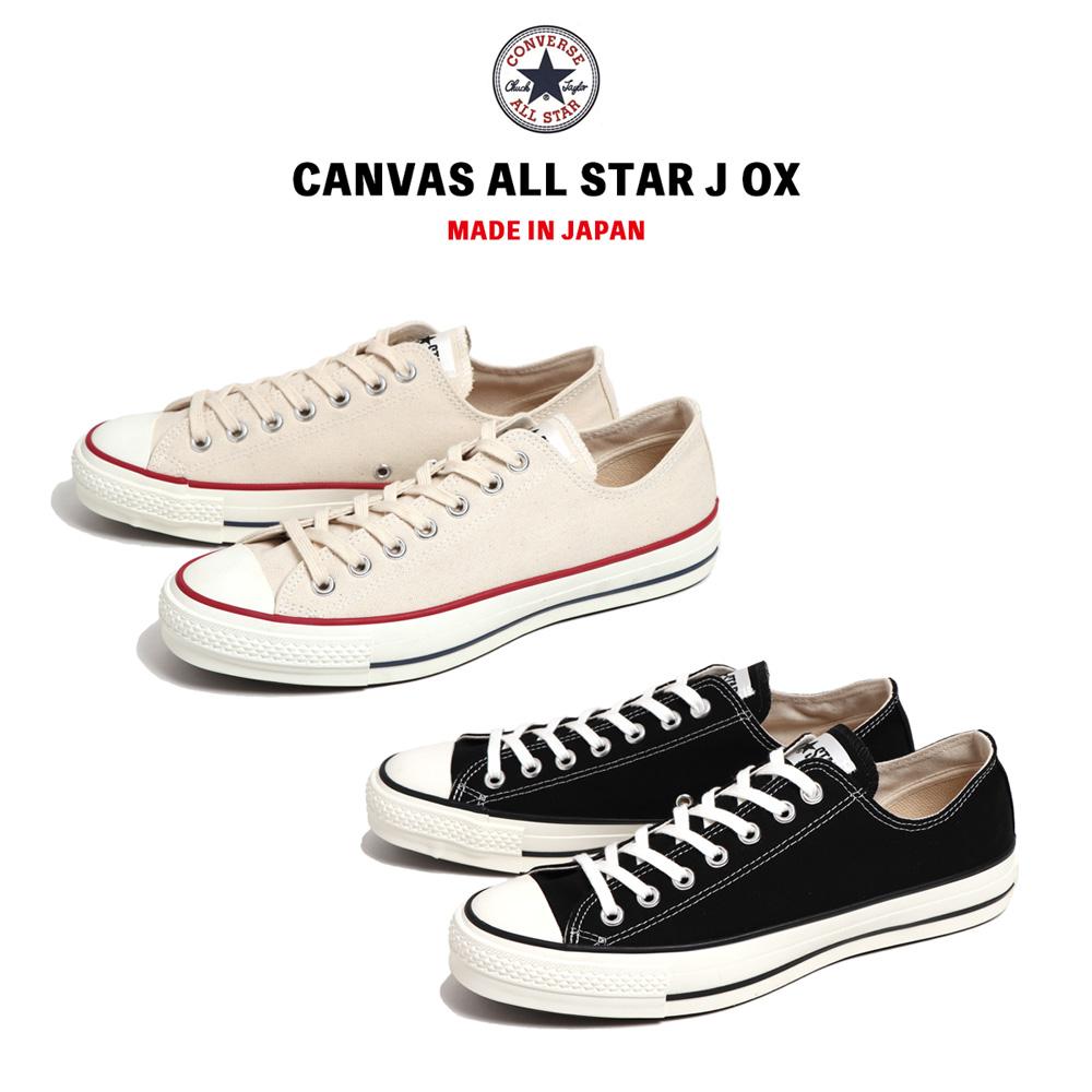 converse all star canvas nere