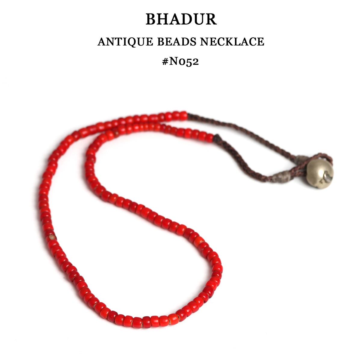 【メール便配送】 BHADUR バハドゥール アンティークビーズネックレス RED WHITE HEART BEADS×OLD SILVER ネックレス アクセサリー #ABN052