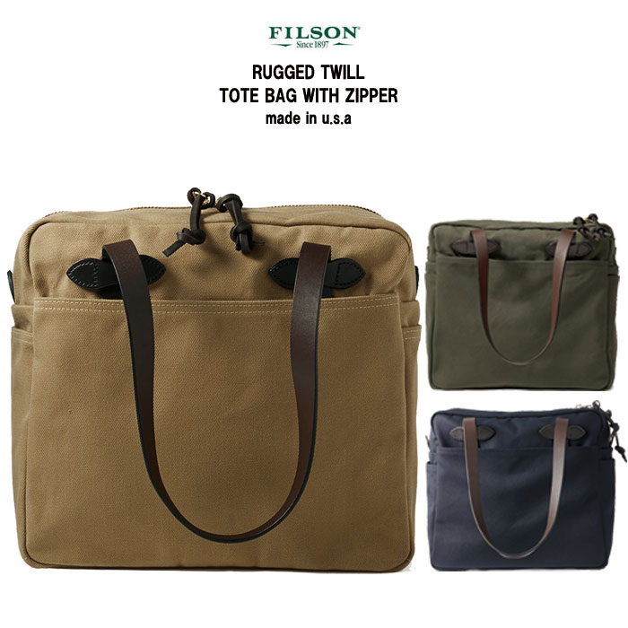 FILSON(フィルソン) ラギットツイル トートバッグ ウィズ ジッパー 全3色 made in u.s.a