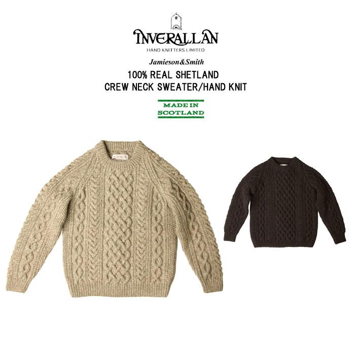 INVERALLAN インバーアラン ジェミソン&スミス 100%リアルシェットランド セーター クルーネックセーター メンズ 手編み ハンドニット ウール100% シェットランドウール スコットランド製