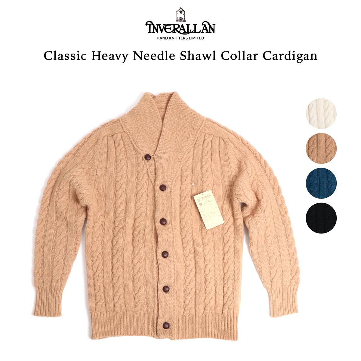 INVERALLAN インバーアラン カーディガン クラシックヘビーニードルショールカラーカーディガン ニット 手編み機 メンズ スコットランド製 ウール