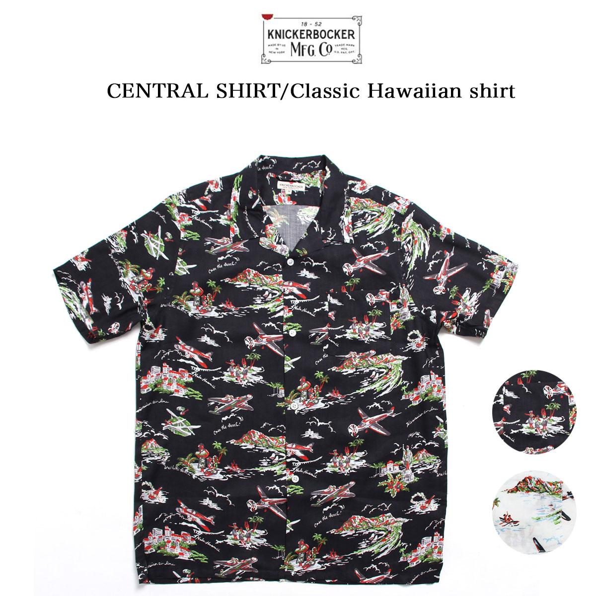 KNICKERBOCKER MFG.CO.(ニッカーボッカー)セントラルシャツ Classic Hawaiian shirt