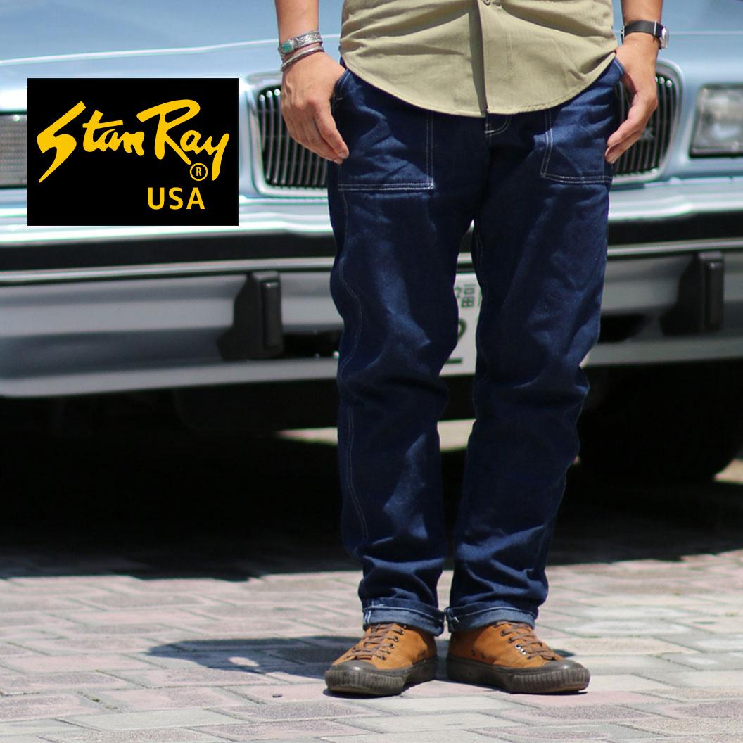 Stan Ray(スタンレイ) #1101D 4ポケットファティーグテーパードパンツベイカーパンツ 10oz RIGID DENIM アメリカ製 USA製