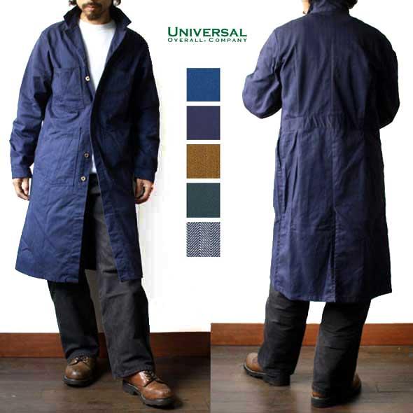 UNIVERSAL OVERALL ユニバーサルオーバーオール ショップコート全5色