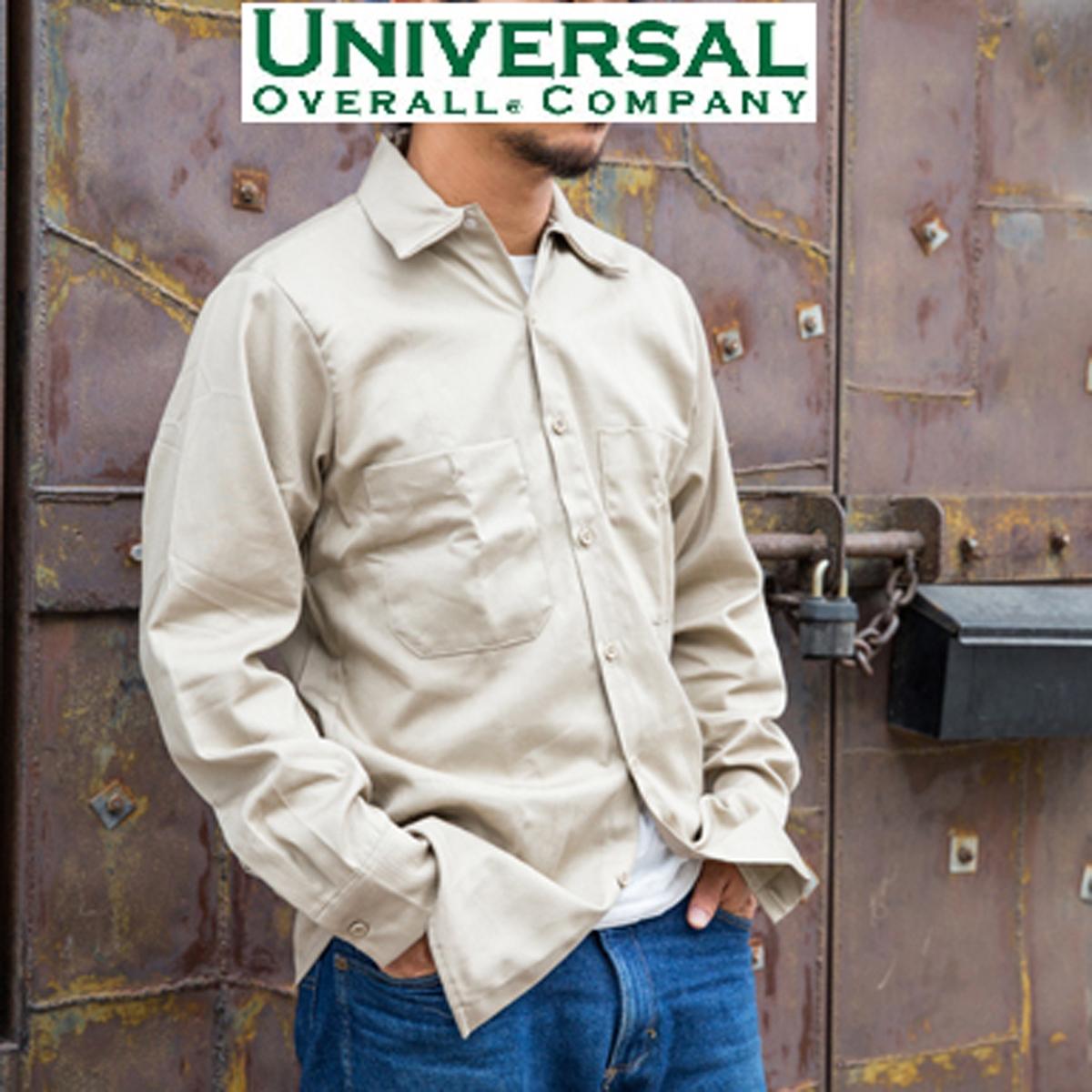 【全品10%OFFクーポン配布中 12/26 2時迄】UNIVERSAL OVERALL ユニバーサルオーバーオール #945-S 長袖コットンワークシャツ 無地 全5色