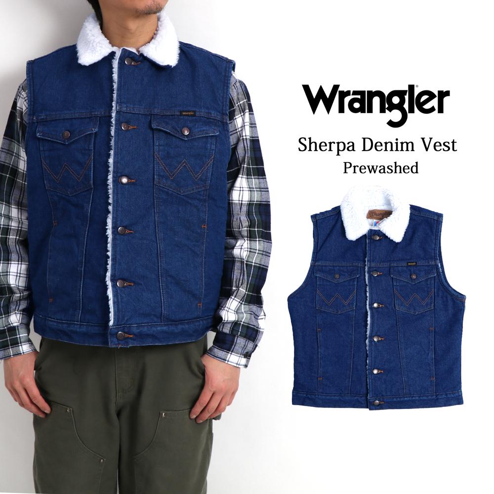 Wrangler ラングラー デニムボアベスト ベスト メンズ デニム ボア Sherpa Denim Vest #74131 綿100% コットン
