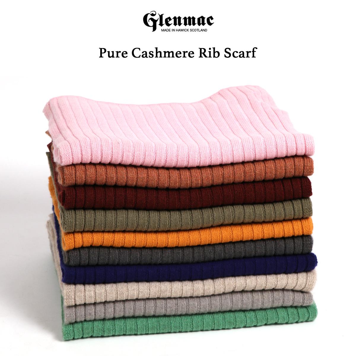 Glenmac(グレンマック) カシミアマフラー スコットランド製 送料無料